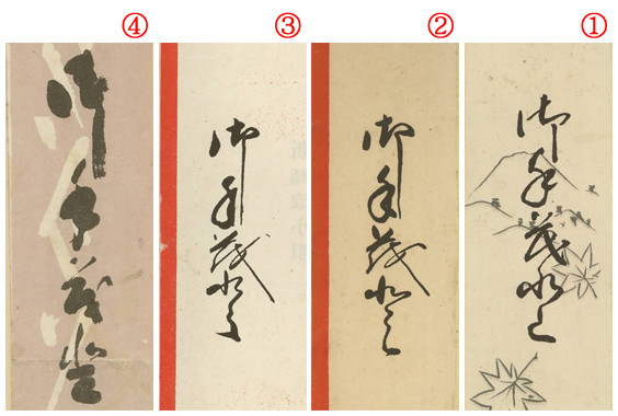 http://komonjo.rokumeibunko.com/nyumon/pic/otemoto-a02.jpg